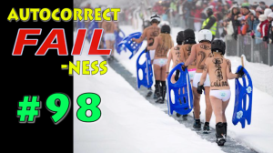 autocorrectfails-98